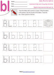 handwriting-tracing-worksheets